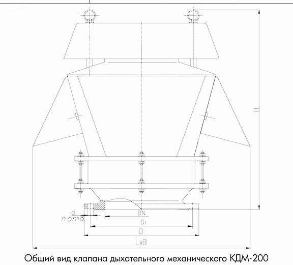 Клапан КДМ 200 вид