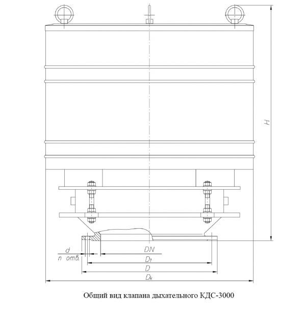 Клапан КДС 3000К вид