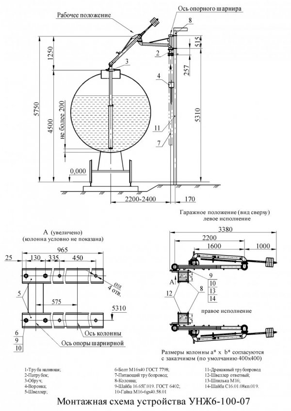 Устройство УНЖ6-100-07 монтажная схема